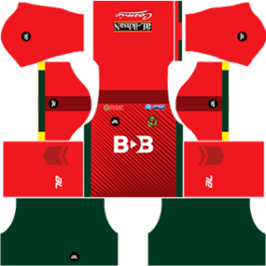 kedah dls away kit 2017-2018
