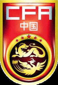 China Logo 512x512 URL
