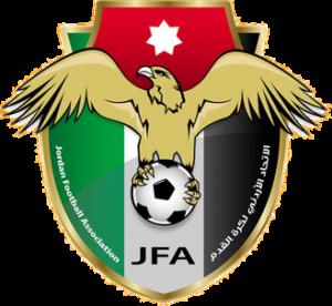Jordan Logo 512x512 URL
