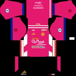 kelantan dls home kit 2015-2016 (Pink v2)