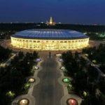 Fifa World Cup 2018 Venues List