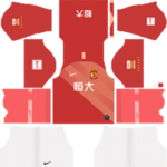Guangzhou Evergrande Taobao FC Kits 2019/2020 Dream League Soccer