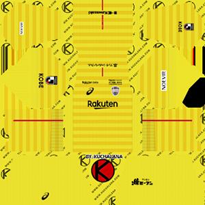 Vissel Kobe goalkeeper home kit 2019-2020 dream league soccer